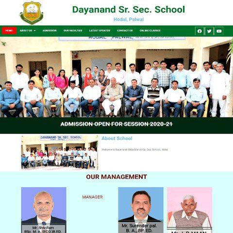 DVM School Hodal, Palwal