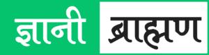 Gyani Brahman Logo